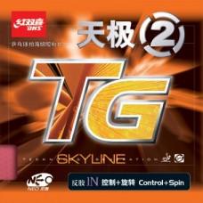 Neo Skyline 2